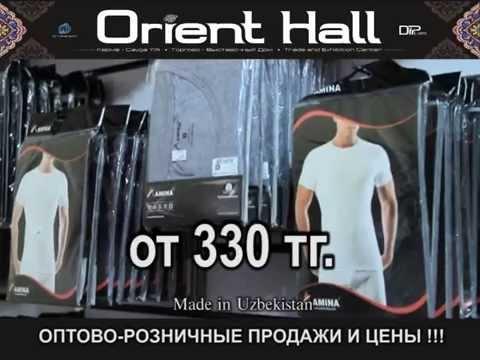 """ТВД """"Orient Hall"""" - Трикотажные изделия"""