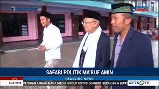 Suasana Saat Cawapres Ma'ruf Amin Tiba Di Pondoknya Mendiang Gus Dur, Pesantren Tebuireng Jombang