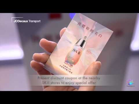 JCDecaux Transport HK - SK-II Engages MTR Passengers with Dynamic Multimedia Experience