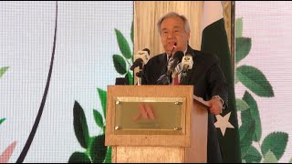 UN chief on Sustainable Development and Climate Change (Islamabad, Pakistan)