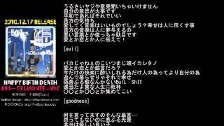 WenodとMIDICRONICA SHOPのみの特典CD-R収録曲 せかい Track by STUTSを...