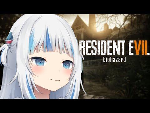 RESIDENT EVIL 7: BIOHAZARD   shark play game