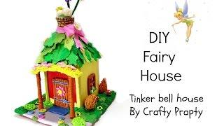 DIY Fairy House/DIY Fairy Garden/DIY TinkerBell house/DIY Disney Room Decor Ideas