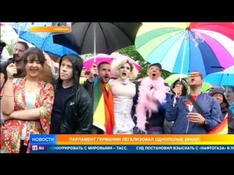 Видео немецких геев фото 243-37