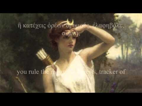 The Orphic Hymn to Artemis in Ancient Greek