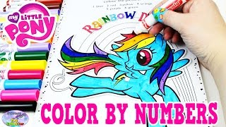 My Little Pony Color By Numbers Coloring Book MLP Colors Episode Surprise Egg and Toy Collector SETC