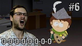 South Park: The Stick of Truth Прохождение ► ПЕВЕЦ, ЁПТА! ► #6