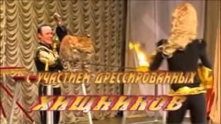 Цирк легенды мира(www.vgae.ru., 2014-11-11T06:59:57.000Z)