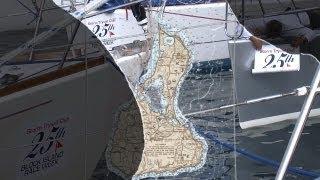 Storm Trysail Club Block Island Race Week 2013 - Thursday