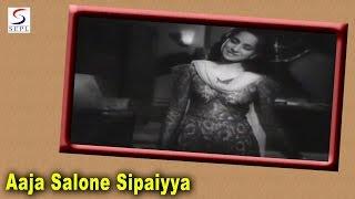 Aaja Salone Sipaiyya | Parinde @ Surendra, Vanmala