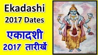 Ekadashi 2017 Dates