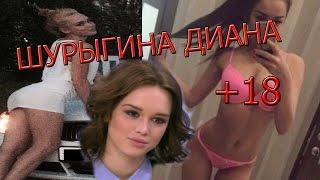сообразили )))) неплохо 48 сисек очень ценная фраза