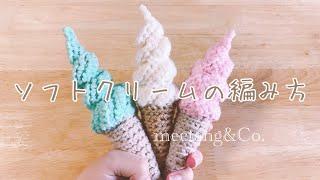【blog も見てね !!】 http://meetangandco.blogspot.jp 【Facebook や...