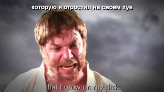 (русские субтитры) Abe Lincoln VS Chuck Norris Epic Rap Battles of History #3(Авраам Линкольн против Чака Норриса (нажми