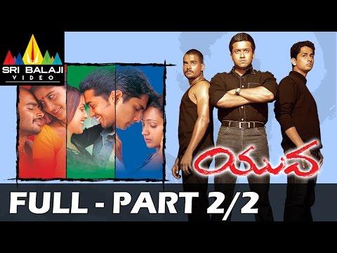 Yuva Telugu Full Movie Part 2/2 | Suriya, Siddharth, Madhavan, Trisha | Sri Balaji Video