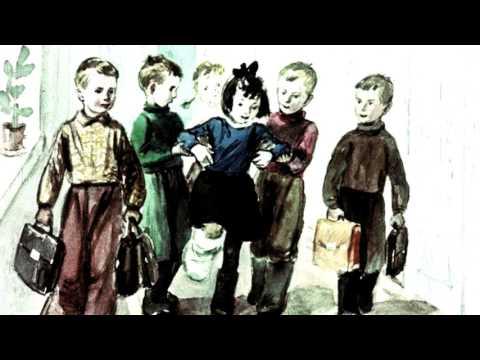 Надежный человек Рассказ для детей