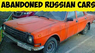 Abandoned Russian cars. Abandoned soviet cars. Niva, Volga, Vaz, Lada motors and other Russian cars