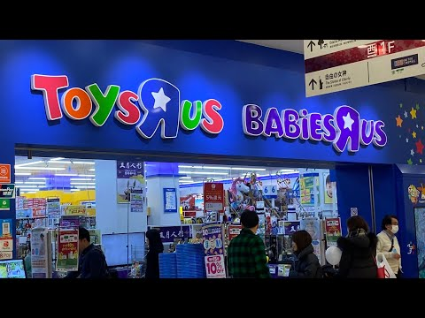 "Visiting A Japanese Toys""R""Us In 2020!"
