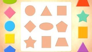 Геометрические фигуры для детей. Геометрические фигуры и их названия