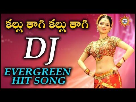 kallu-thagi-kallu-thagi-dj-evergreen-hit-song-||-disco-recording-company