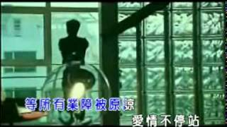 陳奕迅 - 愛情轉移[MV]