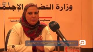 مصر العربية |  مستشارة وزيرة التضامن: 3 مليون اسرة تستفيد من تكافل وكرامة والضمان اﻹجتماعي