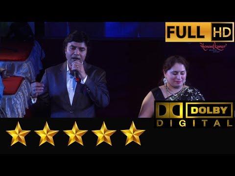 Kisi Raah Mein, Kisi Mod Par By Gauri Kavi & Mukhtar Shah - Hemantkumar Musical Group Live Music
