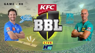 Live Big Bash Match 40 | Adelaide Strikers Vs Brisbane Heat | Live Score Update & Commentary
