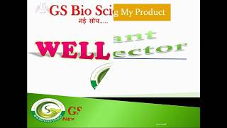 GS Plant Growth || Gs Bio Science India || Product Packing & Pic. ||