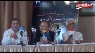 Festival de Carthage: Conférence de presse de Riadh Fehri