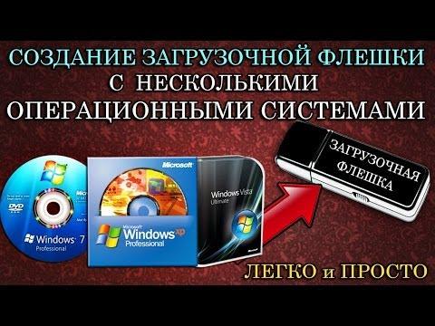 установка windows 7. пошаговое руководство скачать видео njhhtyn