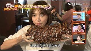 【彰化】肉食控最愛神祉美食「超扯海鮮麵線、只有更浮誇肋排飯、一手握不住鮭魚壽司」食尚玩家歡樂有夠讚
