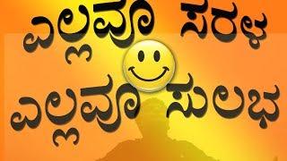 World Best Personality Development & Being Happy Speech In Kannada By Mahesh Hugar