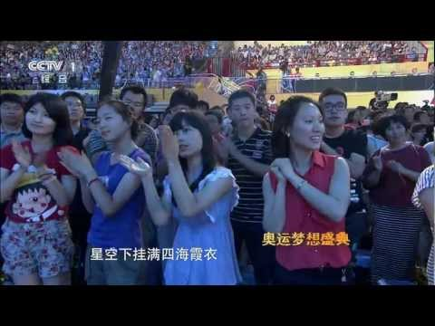 Best Wishes From Beijing - Live (北京祝福你)