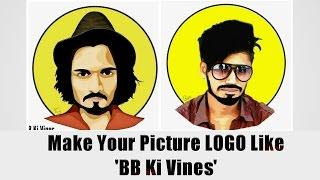 كيفية إنشاء صورة شعار مثل 'BB كي الكروم' - 2017 قبل PicsArt