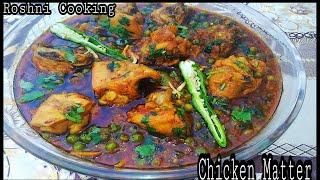 Chicken Matter Shorba ❤️Recipe by Roshni Cooking