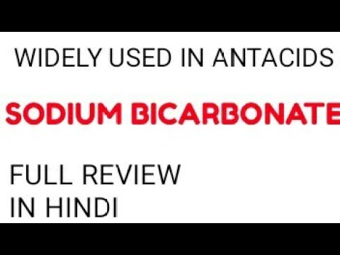 Salt - Sodium bicarbonate full review in hindi  uses, side effects, doses  and other