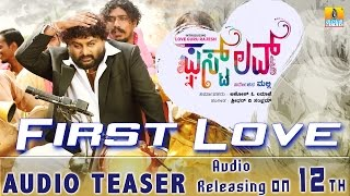 """first love"" teaser i preethige hindilla mundilla i ft. huccha venkat, rj rajesh,kavitha"