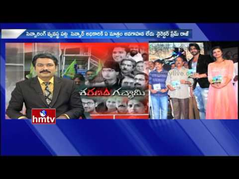 Special Discussion on Controversy on Saranam Gacchami Movie | Censor Board Banned | HMTV