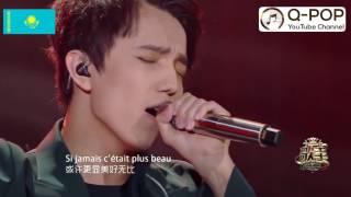 Димаш Кудайбергенов - Sos dun terrien конкурс в Китае