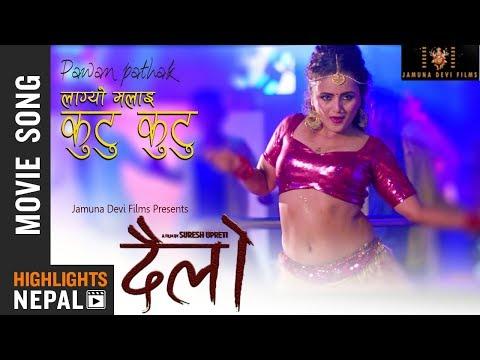 Lagyo Malai Kutu Kutu - New Nepali Movie DAILO Song (2018/2075) | Pawan Pathak