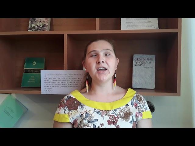 БахоловаТатьяна читает произведение «В полях сухие стебли кукурузы» (Бунин Иван Алексеевич)