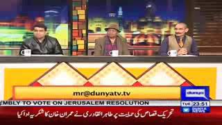 Mazaqrat iftkhar thakr ki comedy
