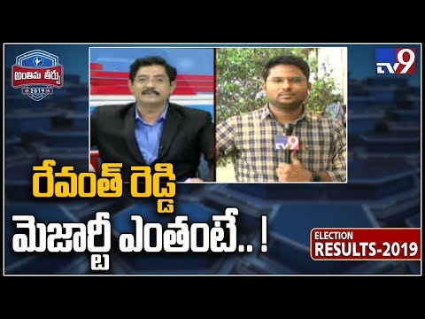 Congress leader Revanth Reddy wins over TRS - TV9
