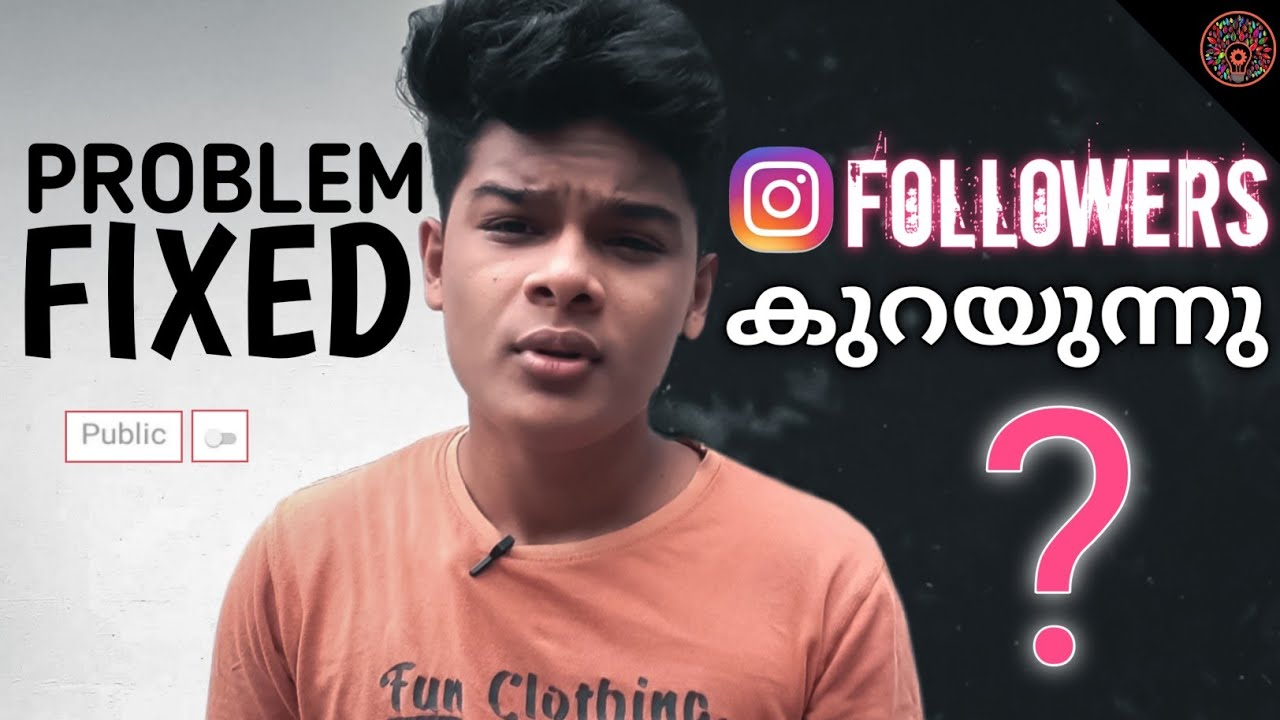 instagram followers decreasing problem malayalam | Solution | Rainbow Lights