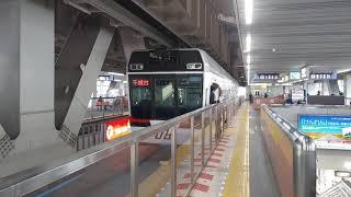 【2018/6/1~】千葉都市モノレール1000形 第15編成 FLライナー 千葉駅(CM03)発車