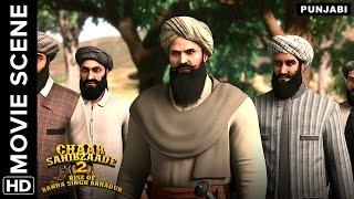 🎬Banda Singh promises terror-free Punjab | Chaar Sahibzaade 2 Punjabi Movie | Movie Scene🎬