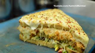cheesy sandwich street food