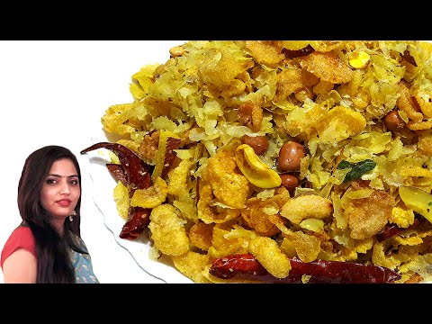 Poha Chivda |Diwali special Flattened rice mixture recipe by manisha |Bloopers