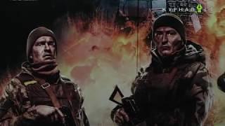Об украинских «Киборгах» покажут фильм